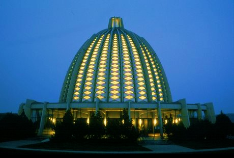 bahai temple in frankfort